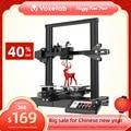 Набор для самостоятельной Печати Voxelab Aquila V2, 3D-принтер, размер печати 220*220*250 мм с продолжением печати, 3D-принтер для начинающих