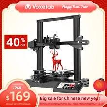 Aquila Voxelab V2 DIY Kit 3D Impressora de Tamanho De Impressão 220*220*250mm com Currículo принтер Impressão 3d Para Iniciantes