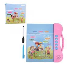 Детская обучающая машина для чтения с электронным английским/арабским алфавитом, голосовая книга для чтения, планшет, игрушка для детей, обучающие книги