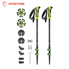 Walking Sticks Camping Hiking Ultralight 7075 Aluminum Alloy Adjustable Telescopic Alpenstock Trekking Pole walking a single silver walking sticks hight quality walking aid forearm crutch for camping hiking outerdoor sports