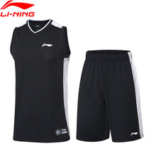 Li-Ning Men Basketball Competition Uniform Suit Regular Fit Polyester LiNing Sports T-Shirts+Shorts li ning Sets AATP067 MSY195