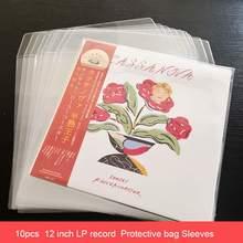 LEORY 12 inç LP Kayıt Kol Koruyucu çanta PVC Geri Dönüşümlü Yedek LP Dış 32.2*32cm Için Yeni pikap Diskler/Kayıtları