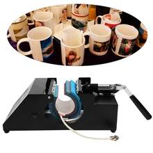 4 in1 Heat Sublimation Printing Machine Heat Transfer Machine Mug Printer for 10/11/12/17oz Mug Heat Printer Machine(China)