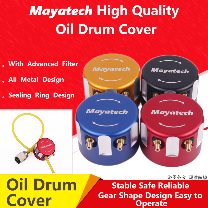 Mayatech CNC Aluminum Alloy Oilcan Cover Gasoline Tank Box Lid Oil Drum Cap Shell Top Adapter Filter for RC Aircraft Fixed Wing|Parts & Accessories| |  - title=