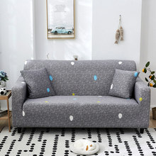 universal sectional slipcover 1 2 3 4 seater spandex sofa cover for living room stretchable sofa cover l shape home decoration Spandex Modern Sofa Cover Elastic Couch Sofa Slipcover For Living Room Universal Protector Cover Home 1/2/3/4 Seater