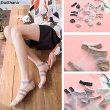 Women Socks Transparent Short Invisible-Sock Lace Thin Girls Female 5pairs Summer Cute