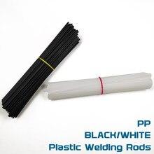 Varas plásticas 5x200mm da soldadura dos pp do comprimento das hastes 300mm/2.5mm para ferramentas de reparo do amortecedor do carro máquina do soldador do ar quente