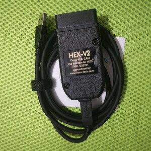 VAGCOM 20.4.2 VAG COM 20,4 новейший VCDS HEX V2 интерфейс для VW AUDI Skoda Seat VAG 20,4 английский польский немецкий французский испанский Кабели и коннекторы для диагностики авто      АлиЭкспресс