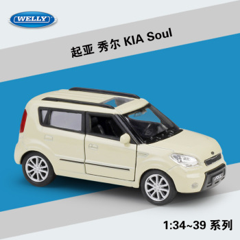 KIA Soul WELLY Cars 1/36 Metal Alloy Diecast Model Cars Toys image