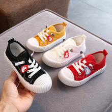 Kids Shoes for Girls Children Canvas Shoes