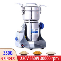 220V 350g Cereal Spices Cereals Coffee Dry Grain Grinder Crusher Grinder Household Medicine Flour Crusher