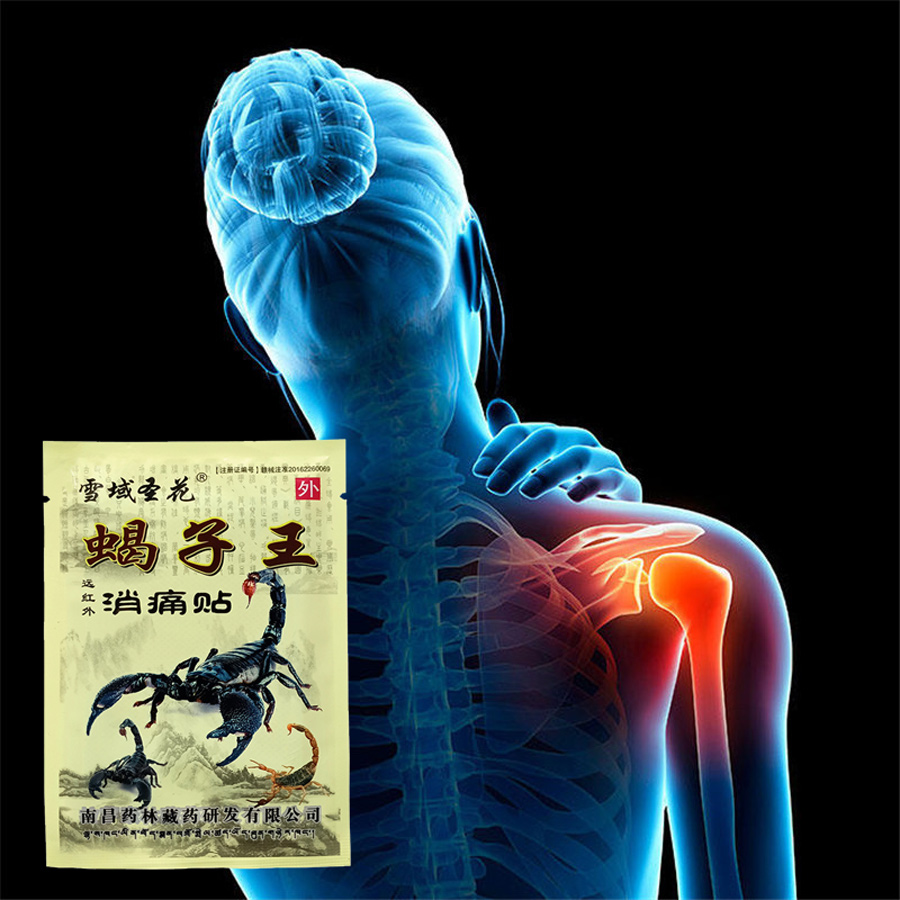 32Pcs/4Bags Chinese Medical Emperor Scorpion Pain Relief Plaster For Joints Knee Neck And Shoulder Pain Relieving Patch Health C