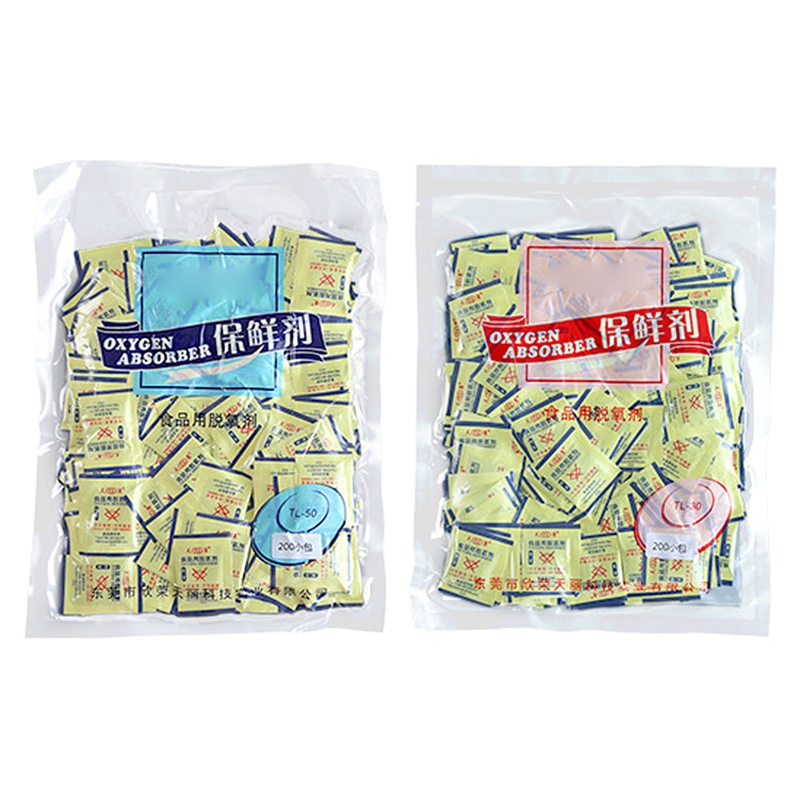 200 Bags Deoxidant 30cc 50cc Oxygen Absorbers For Mooncake Long Term Keeping Food Storage Saver Co2 Absorber