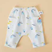 Детские штаны для маленьких девочек и мальчиков длинные малышей