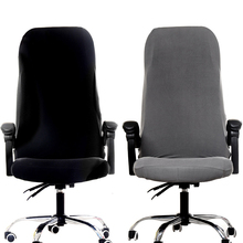 Chair Cover Spandex Stretch Office Chair Cover Computer Seat Covers For Chairs With Backrest Elastic Seat