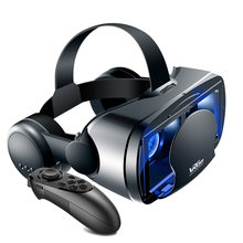 VR Glasses For 5 To 7 Inch Smart Phone Helmet 3D Glasses Virtual Reality Headset Goggles Theater Version For Mobile Phone Game