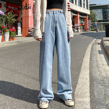 Womens Clothing Trousers Leg-Pants Straight Jeans High-Waist Wide Plus-Size Buttons Lace-Up
