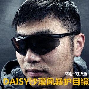 Image 5 - 2020 새로운 다기능 선글라스 남자 야외 고글 사막 폭풍 태양 안경 남자 c5