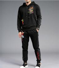 2020 nowy projekt zima haft dresy dres mężczyźni odzież czystej bawełny tanie tanio O-neck Elastyczny pas NONE COTTON Pełna Na co dzień Depending on PATTERN Drukuj
