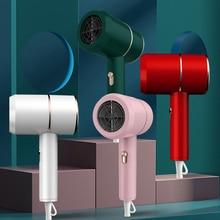New Hair Dryer Household Hair Dryer Heating and Cooling Air Hair Dryer Household Appliances High Power Professional Hair Dryer