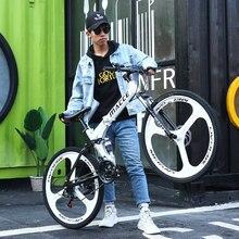 Bicicleta de Montaña plegable de 26 pulgadas, rueda de radios de 21/24/27 Velocidad variable de velocidad, opcional