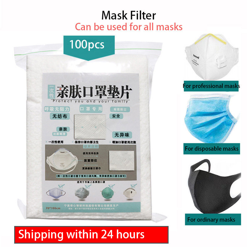100pcs Masks Respirator Filter Pad Disposable Breathable Mask Gasket Respiring Mat Suitable For KN95 N95 All Face Masks