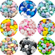 Cute-idea 20Pcs Silicone Beads 12MM Lentil Beads DIY Baby Pacifier Chain Pendant BPA Free Eco-friendly Baby Teether Toys gifts
