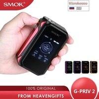 Original SMOK G PRIV 2 230W Touch Screen TC Box MOD No 18650 Battery Mod Box Smok Mod G priv 2 e cig vs Drag 2 / shogun / Gen