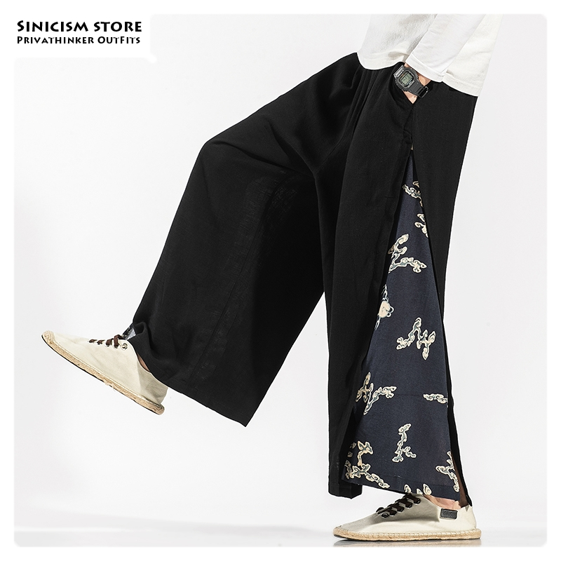 Sinicism Store Male Chinese Style Wide Leg Casual Trousers Men Oversize Vintage Pants Mens 2019 Autumn Print Fashion Pants News