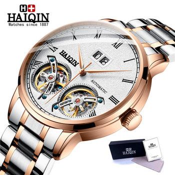 HAIQIN Men Mechanical Automatic Double Tourbillon Calendar Stainless Steel Wrist Watches Top Brand Luxury Military Male Clock forsining tourbillon wrap mens watches top brand luxury automatic watch calendar male clock automatic mechanical erkek kol saati