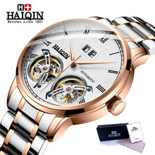 HAIQIN Men Mechanical Automatic Double Tourbillon Calendar Stainless Steel Wrist
