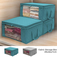 Folding Storage Box Dirty Clothes Collecting Case Non Woven Fabric With Zipper Moisture-proof Toys Quilt Storage Box cheap hifuar Non-Woven Storage Box Non-Woven Fabric Eco-Friendly 100 kg 120L Modern Glossy Rectangle Clothing 49c36x21cm Clothing Organizer