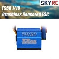 SkyRC TS50 50A ESC Brushless Sensored with 6V/2A BEC Support Sensor Sensorless Brushless Motor for 1/10 Buggy and Touring Car