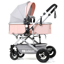 Rubber Wheels Adjustable High Landscape Luxury Baby Stroller 3 in1 Reversible Two Way Baby Trolley Hot Mom Pink Stroller lacywear туника dg 38 kks
