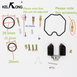 Image 2 - KELKONG Straddle Type Motorcycle Keihin Carburetor PZ 26/27/30 Repair Kits CG 125/150/250 Carb (normal configuration)