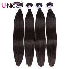 Unice Capelli Kysiss capelli 8A Diritta Brasiliana dei capelli Del Tessuto 1/3/4 Pezzo 8-30inch Fasci umani di 100% dei Capelli del Virgin