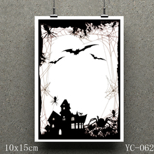 AZSG Halloween night Clear Stamps/seal for DIY Scrapbooking/Card Making/Photo Album Decoration Supplies