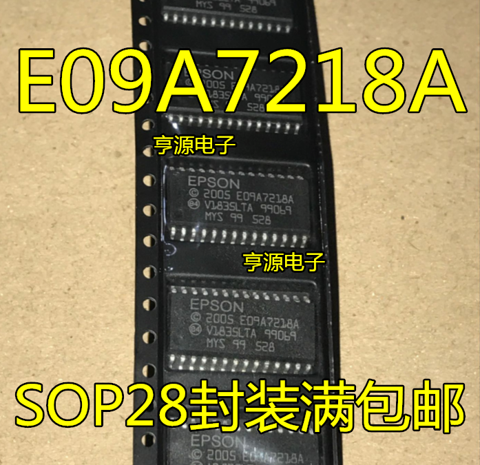 إبسون 2005 E09A7218A