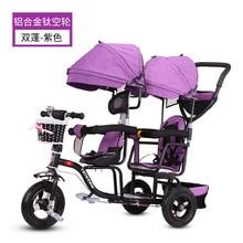 Детская двухколесная трехколесная коляска с 3 колесами, двойная коляска для детей, двухколесная коляска для близнецов, защищающее сиденье, ...