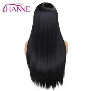 Image 4 - האנה ארוך ישר סינטטי פאה עם פוני 24 סנטימטרים שחור שיער חום עמיד קוספליי או מסיבת פאות עבור שחור או לבן נשים