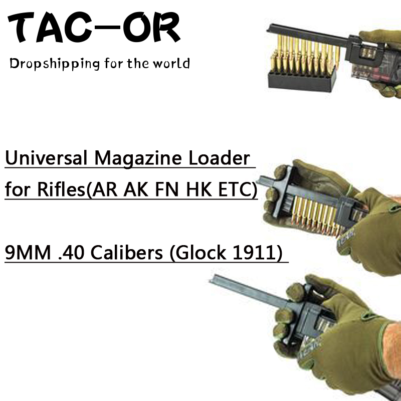 Tactical Universal Speed Loader Magazine Loader For AR15, AR10, AK47, AK74, FN SCAR-16/17, G36 MP5 And 9mm .40S&W .357SIG Glock