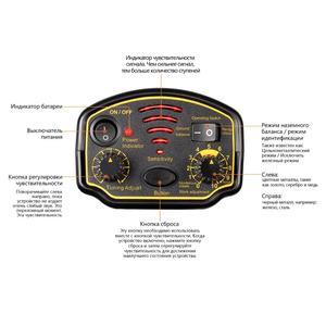 Image 4 - Détecteur de métaux souterrains, appareil étanche, Scanner AR944M, chercheur dor et de trésors, 1200ma, recherche de batterie li