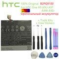 HTC оригинальный мобильный телефон Батарея для HTC один A9 A9U A9T A9W A9D литий-ионные полимерные батареи B2PQ9100 перезаряжаемый аккумулятор