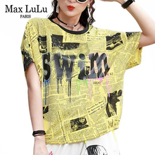 Max LuLu New 2020 Fashion Summer Ladies Luxury Printed Tee Shirts