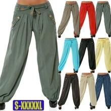 ZOGAA Women's Fashion Plus Size 5xl Solid Color Casual Long Pant Loose Baggy Harem Pants Flare Pants Drawstring Women Pants все цены