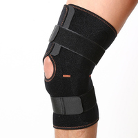 1 pcs djustable Knee Support Pad Brace Protector Patella Plastic steel Knee Support Arthritis Knee Joint Leg Compression Kneepad