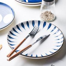 Креативная японская керамическая тарелка 8 дюймов Домашний диск