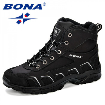 BONA New Trendy Design Men Hiking Shoes Anti-Skid Mountain Climbing Boot Outdoor Athletic Breathable Leather Trekking - discount item  34% OFF Sneakers