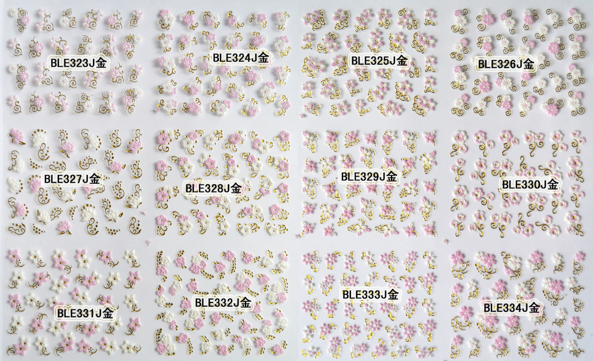 3D Gum BLE251J-370J Large Sheet Of Purple And White Pure White Foaming Gold And Silver Nail Sticker Manicure Stickers