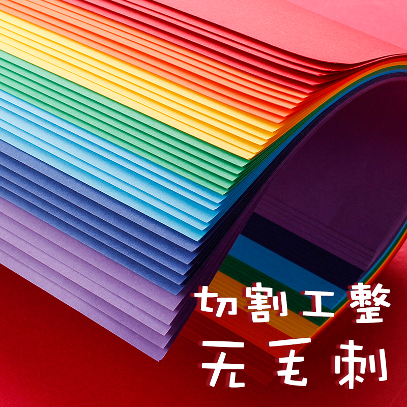 Купить с кэшбэком 50 A4 sheets Color diy paper thick colorfule children school use paper